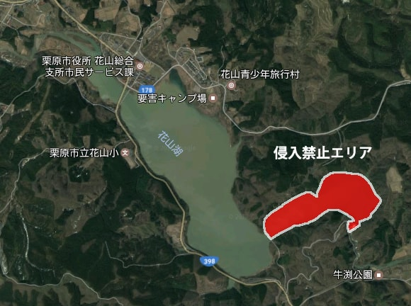 花山ダム釣り禁止エリア