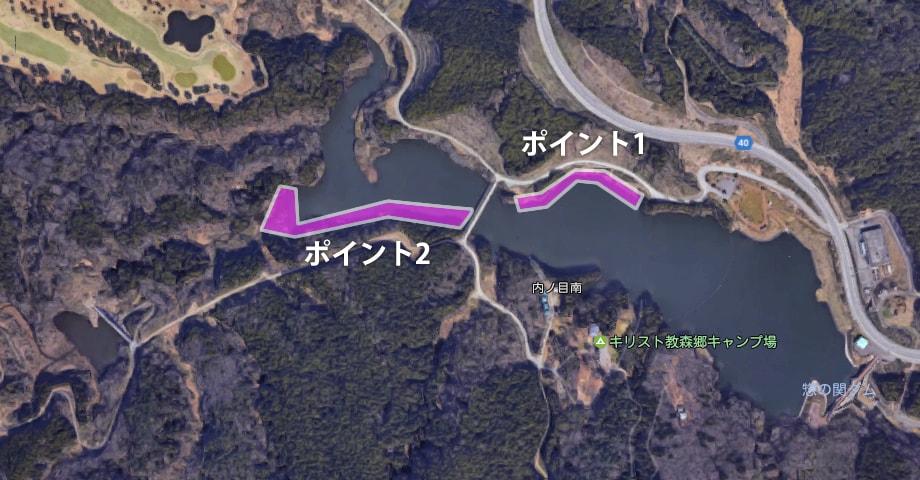 惣の関ダム_釣りポイント-min (1)